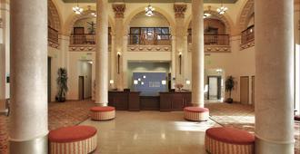 Holiday Inn Express Baltimore-Downtown - בולטימור - לובי