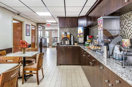 Econo Lodge Midtown - Savannah - Μπουφές