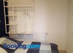La Sichonnette - Vichy - Bedroom