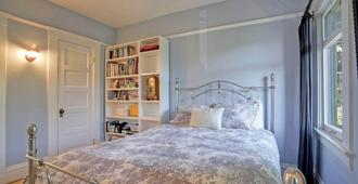 Our Family Friendly Personal Home Is Ready For You! - San Francisco - Habitación
