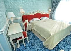 Royal Congress Hotel - Kyiv - Bedroom