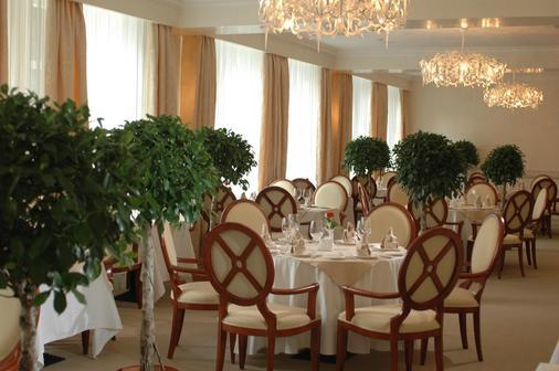 Aurora Premier Hotel - Kharkiv - Banquet hall