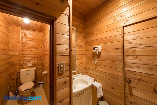 Moiwa Lodge - Hostel - Niseko - Bathroom
