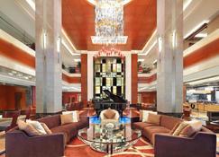Sheraton Wenzhou Hotel - Wenzhou - Σαλόνι