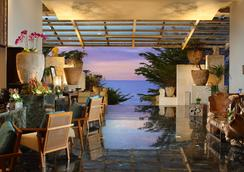 Anantara Uluwatu Bali Resort - South Kuta - Lounge