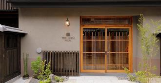 The Junei Hotel Kyoto Imperial Palace West - Kioto - Vista del exterior