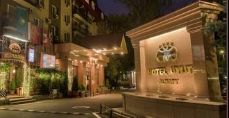Uyut Hotel - Αλμάτι