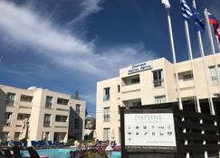 Daphne Hotel Apartments - Pafos