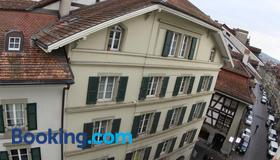 Bern Backpackers Hotel Glocke - Βέρνη - Κτίριο