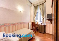 聖莫里茨酒店 - 羅馬 - 羅馬 - 臥室