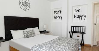 巴薩德雷套房精品酒店 - 利馬 - 利馬 - 臥室