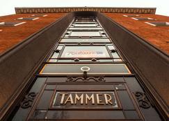 래디슨 블루 그랜드 호텔 타머 - 탐페레 - 건물