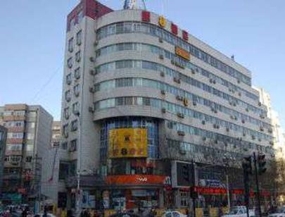 Super 8 by Wyndham Chengde Bi Shu Shan Zhuang - Chengde - Building