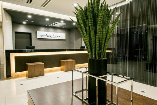 Hotel Sardonyx Ueno - Τόκιο - Ρεσεψιόν