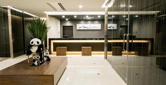 Hotel Sardonyx Ueno - Tokyo - Front desk