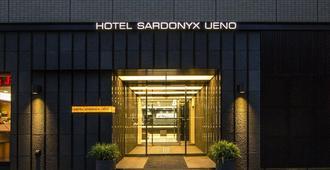 Hotel Sardonyx Ueno - Tokyo - Building