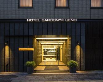 Hotel Sardonyx Ueno - Токіо - Building