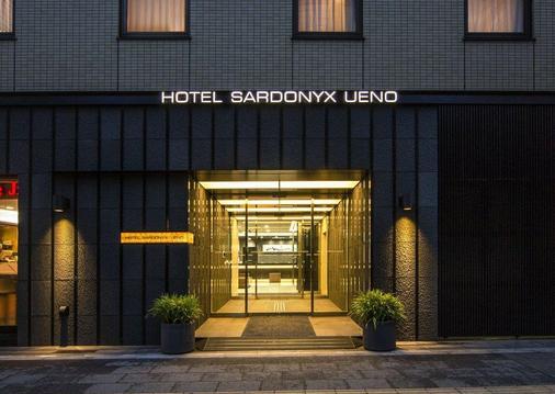 Hotel Sardonyx Ueno - Τόκιο - Κτίριο