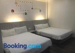 Tambun Inn Hotel - Ipoh - Bedroom