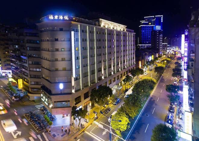 Fortune Hiya Hotel - Taipei - Building