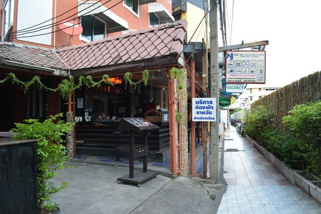 New Joe Guesthouse - Hostel - Bangkok