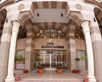 Dar Al Eiman Al Manar - Medina - Building