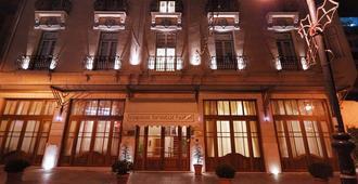 Capsis Bristol Boutique Hotel - Salónica - Edificio