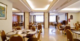 Vergina Hotel - Thessaloniki - Restaurant