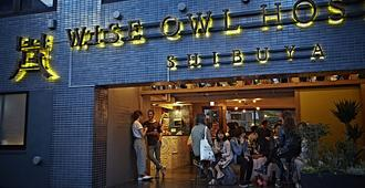 Wise Owl Hostels Shibuya - טוקיו