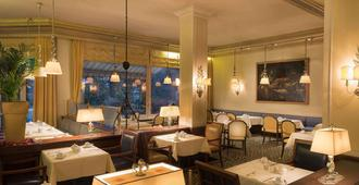 Wyndham Grand Bad Reichenhall Axelmannstein - באד רייכנהל - מסעדה