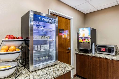 Comfort Inn & Suites Airport-American Way - Memphis - Buffet