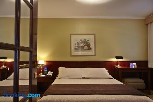 Transamerica Classic Higienópolis - Sao Paulo - Bedroom