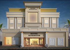 Hotel Kohinoor Palace - Ludhiāna - Building