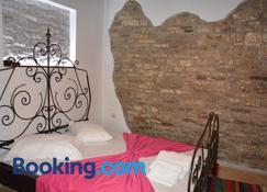 Guesthouse Mele - Gjirokastër - Chambre