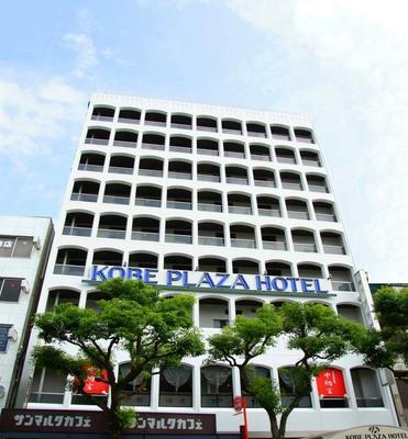 Kobe Plaza Hotel - Kobe - Building