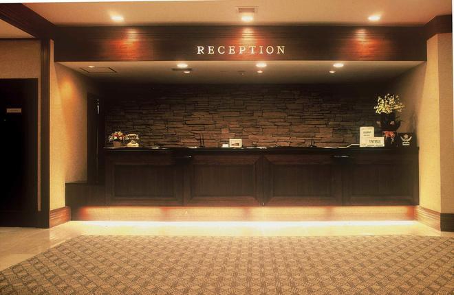 Kobe Plaza Hotel - Kobe - Front desk