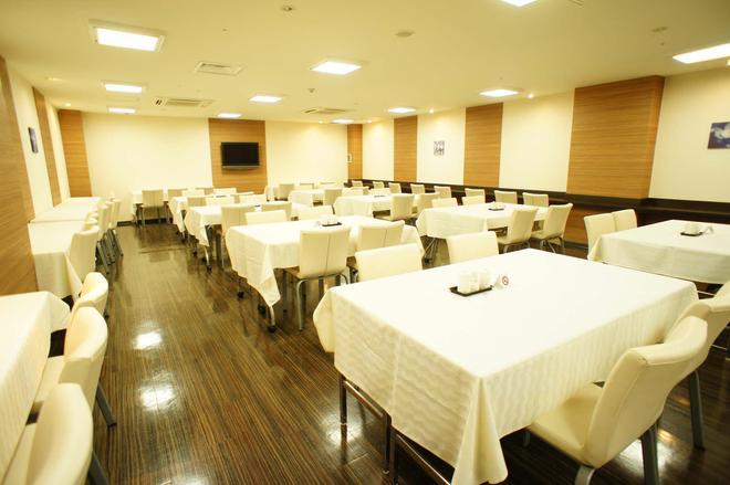 Kobe Plaza Hotel - Kobe - Restaurant