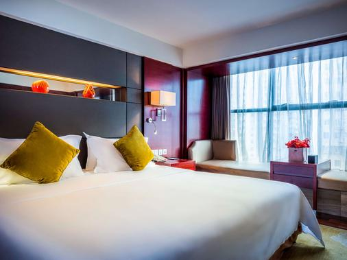 Grand Mercure Xiamen Downtown - Hạ Môn - Phòng ngủ