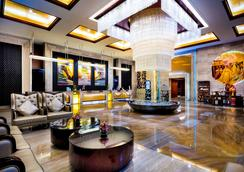 Grand Mercure Xiamen Downtown - Xiamen - Lobby