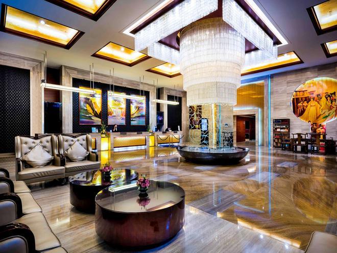 Grand Mercure Xiamen Downtown - Xiamen - Σαλόνι ξενοδοχείου