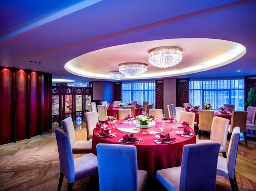 Grand Mercure Xiamen Downtown - Hạ Môn - Sảnh yến tiệc