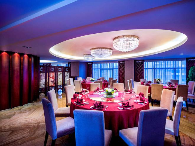 Grand Mercure Xiamen Downtown - Xiamen - Banquet hall
