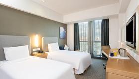 Holiday Inn Express Shanghai Jinsha - Shanghai - Camera da letto
