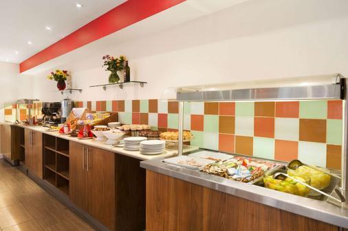 Ramada Hounslow - Heathrow East - Hounslow - Buffet