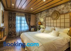 Aroma Dryos Eco & Design Hotel - Metsovo - Bedroom