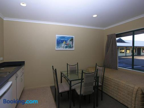 Discovery Motor Lodge - Masterton - Dining room