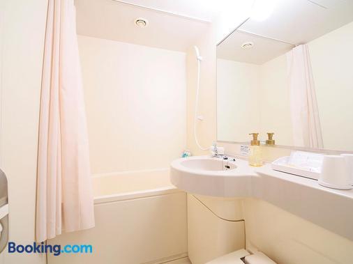 新潟獅子宮飯店 - 新潟 - 浴室