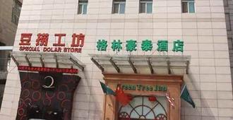 Greentree Inn Changzhou Times Square Hotel - Thường Châu