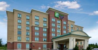 Holiday Inn Express Halifax Airport, An IHG Hotel - Enfield