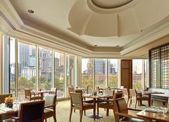 The Langham, Melbourne - Melbourne - Restaurang